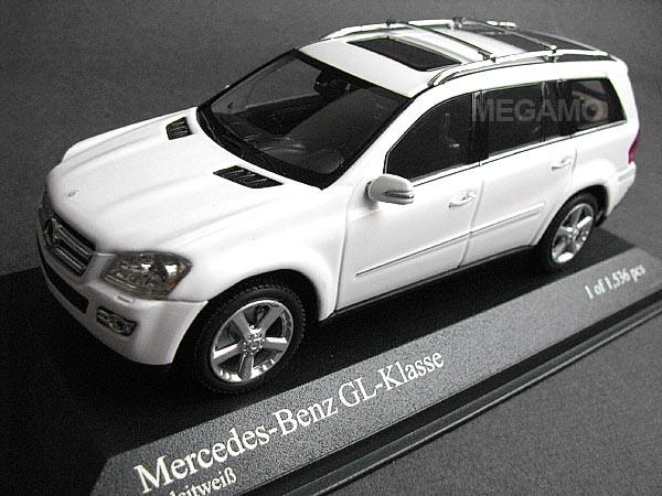 модели автомобилей мерседес gl 1 43